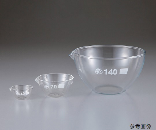 SIMAX 179/60 Evaporation Dish Flat Bottom 60mL Borosilicate glass