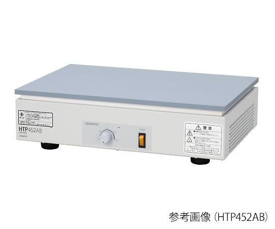 ADVANTEC HTP452AB Hot Plate Aluminium (ceramic coating) 250oC