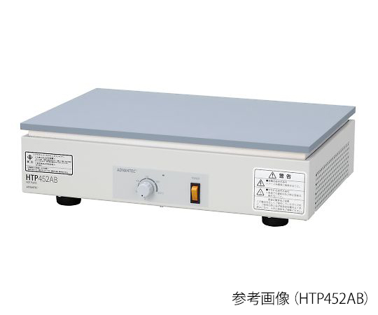 ADVANTEC HTP552AB Hot Plate Aluminium (ceramic coating) 250oC