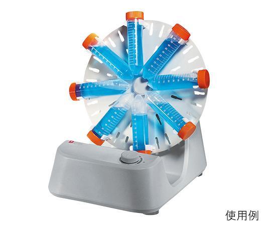 DLAB MX-RD-E Tube Rotator Approximately Max. 80rpm 300 x 220 x 310mm