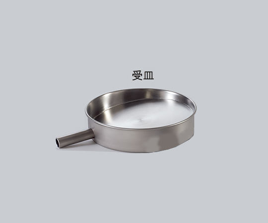 Fritsch 5-5600-13 Sieve Shaker Tray for Wet Type (For Sieves)