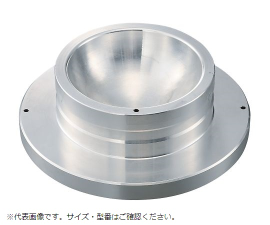 LLG 3-8944-04 Aluminum Block For Round Bottom Flask 500ml