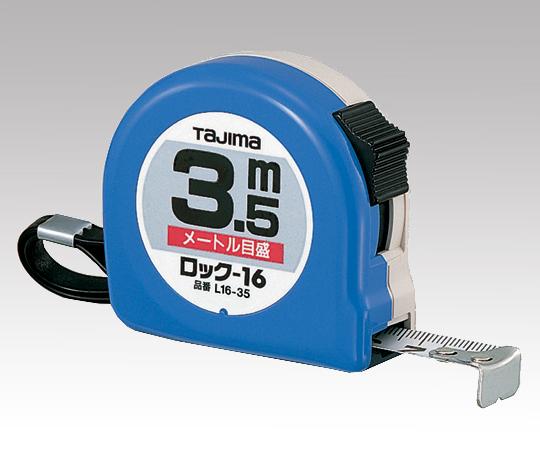 Tajima L16-35BL Convex 3.5m, 16mm x 3.5m
